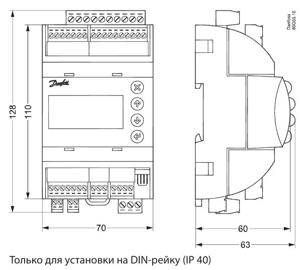 AK-PC 351 Danfoss