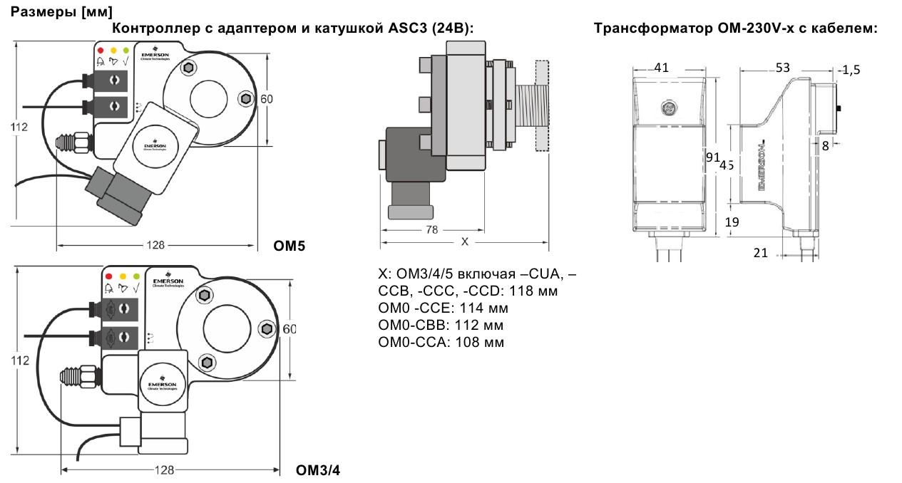 Alco controls TraxOil OM3 - 11
