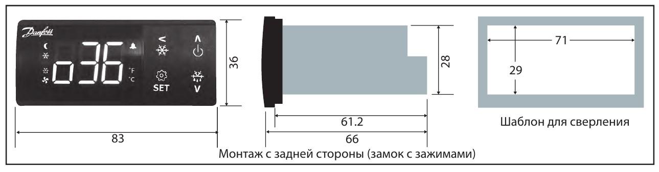 Danfoss 080G3295