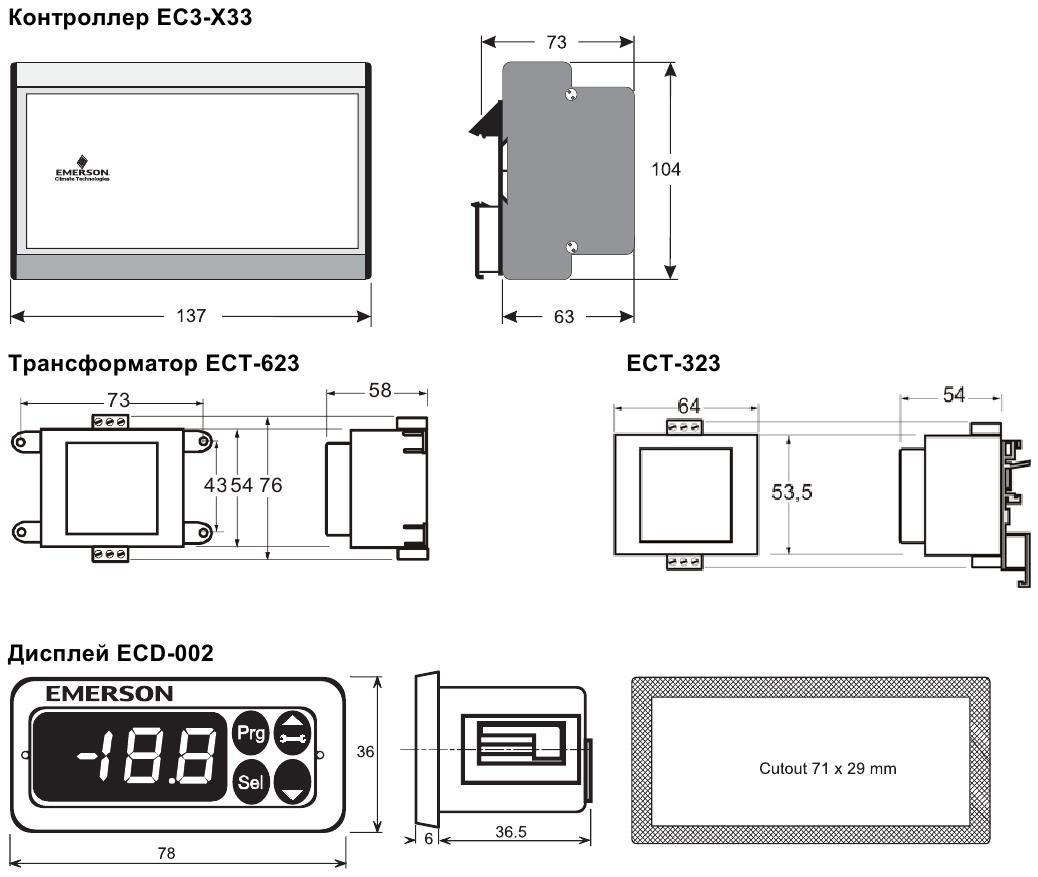 EC3-X33_ECD-002