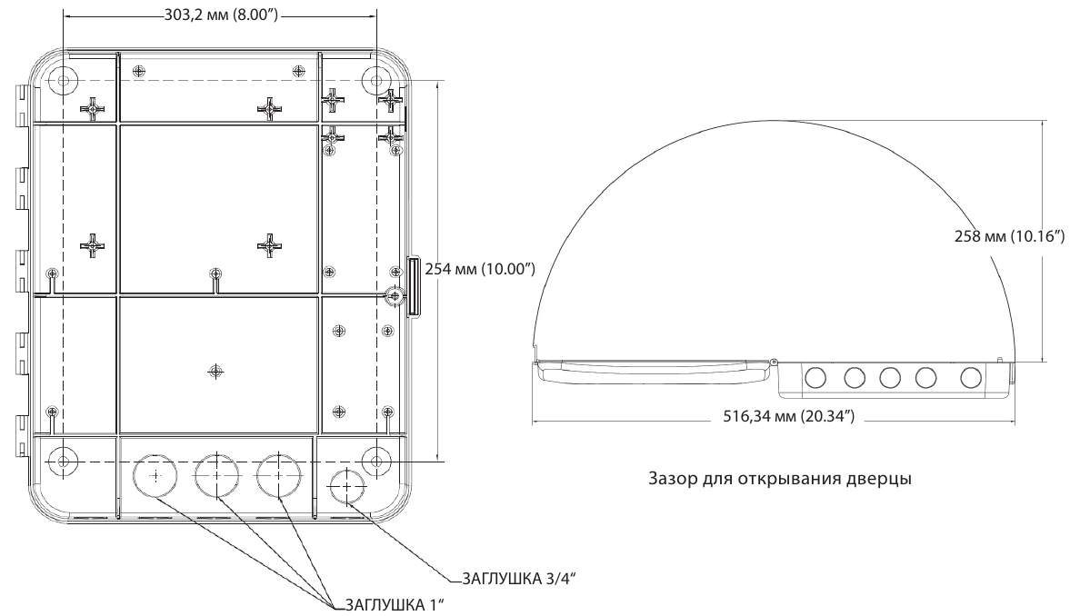danfoss AK SC 355
